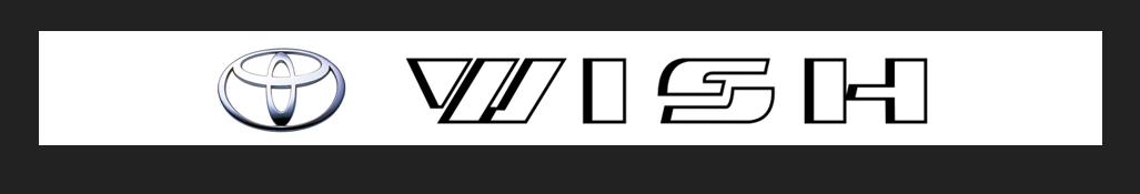 カスタム カー オーディオ オンユーファクトリー トヨタWISH ロゴ