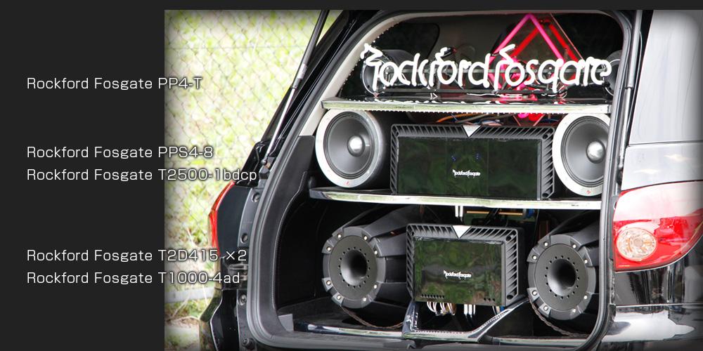 カスタム カー オーディオ オンユーファクトリー 日産ウィングロード 上段スピーカー:RockfordFosgate PP4-Tツィーター(Punch Pro 1.5inch 4-Ohm Tweeter)、中段スピーカー:RockfordFosgate PPS4-8ミッドレンジ/ミッドバス(Punch Pro 8inch 4-Ohm Midrange/Midbass)、中段アンプ:RockfordFosgate T2500-1bdCP モノラル1ch2500ワットアンプ(2500 Watt Class-bd Constant Power Amplifier)、下段スピーカー:RockfordFosgate T2D415サブウーファー(15inch Power T2 4-Ohm DVC Subwoofer) 2個、下段アンプ:RockfordFosgate T1000-4ad 4ch1000ワットフルレンジアンプ(1,000 Watt Class-AD Full-Range 4-Channel Amplifier)